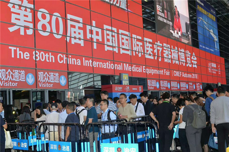 2018 cmef china internationale apparatuurbeurs